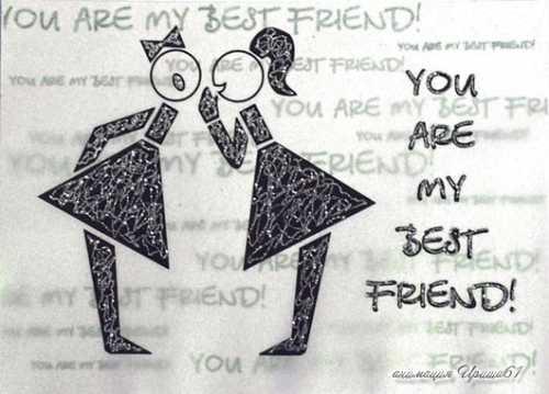 Подруги вы мои, подруги Рассказ про подруг и женскую дружбу