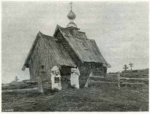 Он рисовал любимую Софья Петровна Кувшинникова